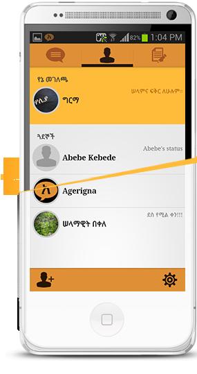 Agerigna a Mobile SNS